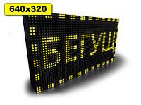 Світлодіодні рядки, що Біжать 640х320мм (жовтий колір) (Датчик температури: Без датчика; Локальна мережа: з модулем WiFi;), фото 1