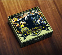 Шоколадный набор Мотивация 12 шоколадок