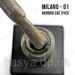 Гель лак Aurora Milano 8 мл № 01