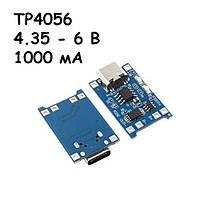 Модуль зарядки литиевых Li-Ion батарей от USB Type-C TP4056, X52136 и защита, 102961