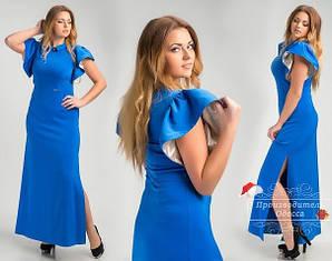 Платье длинное большого размера 46-58