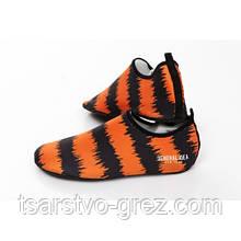 Взуття Actos Skin Shoes для спорту, йога, плавання (Orange) р.: 39; 41