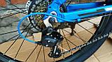 Велосипед Ardis Hiland 27,5, фото 5