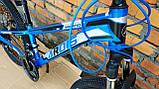 Велосипед Ardis Hiland 27,5, фото 4