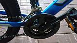 Велосипед Ardis Hiland 27,5, фото 2
