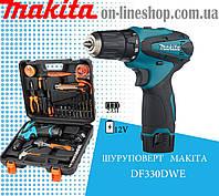 Аккумуляторный шуруповерт MAKITA DF330DWE (12V - 2AH) з набором інструментів шуруповерт макіта