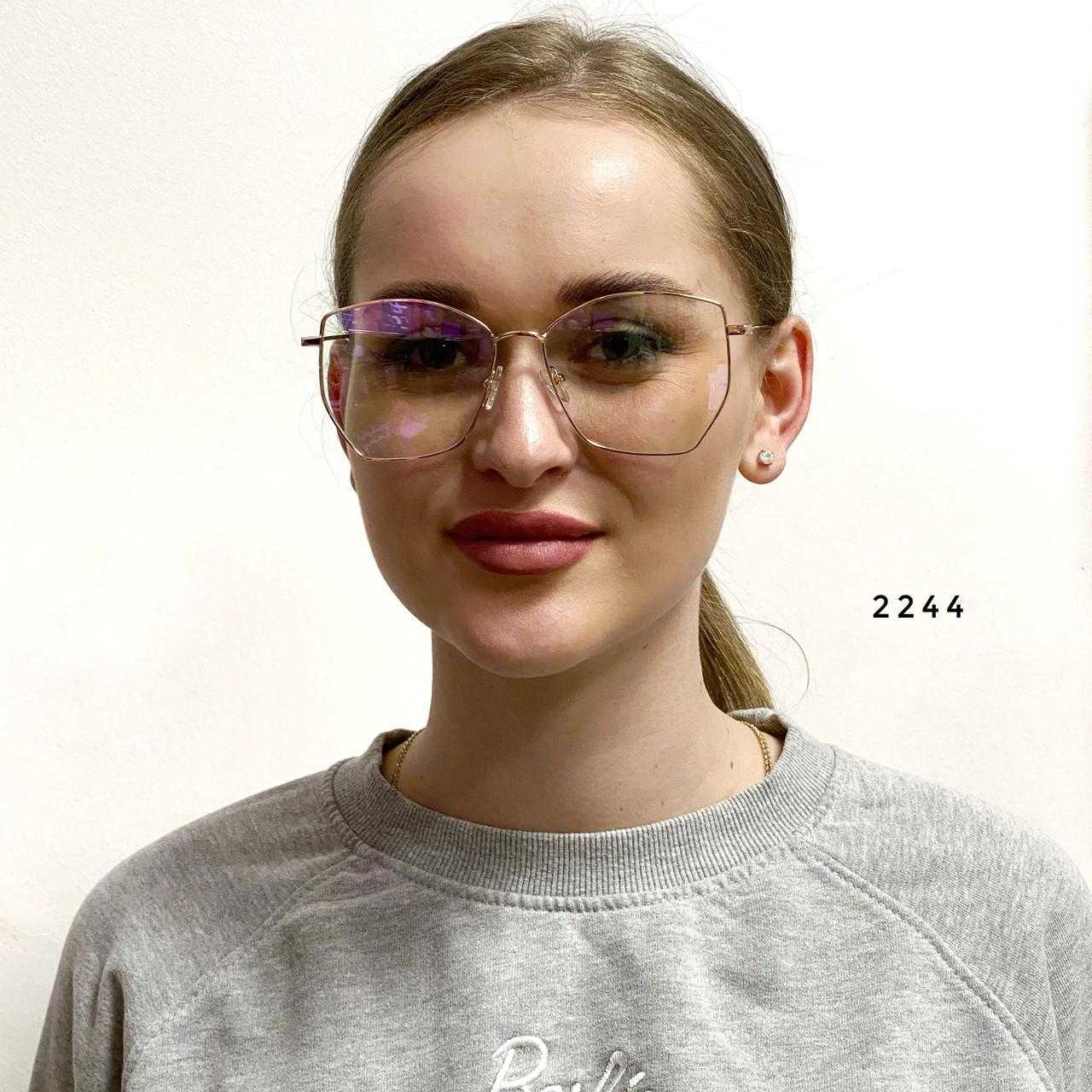 Іміджеві окуляри - метелики в металевій оправі