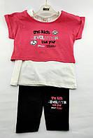 Детский костюм  5 6 7 и 8 лет Турция для девочки детские костюмы спортивные теплый