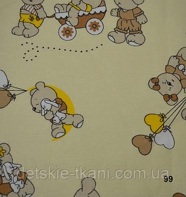 Бязь: мишки с шариками и колясками бежевого цвета(№99).