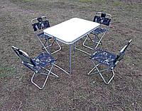 "Комплект складной мебели ""Lite""  "" Стол + 4 стула """