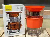 Стакан заварювальний для чаю Zest 415мл помаранчевий.