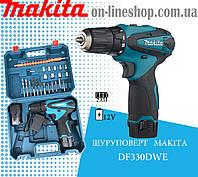 Шуруповерт Makita DF330DWE (12V 2A/h Li-Ion) Аккумуляторный шуруповерт макита с набором инструментов