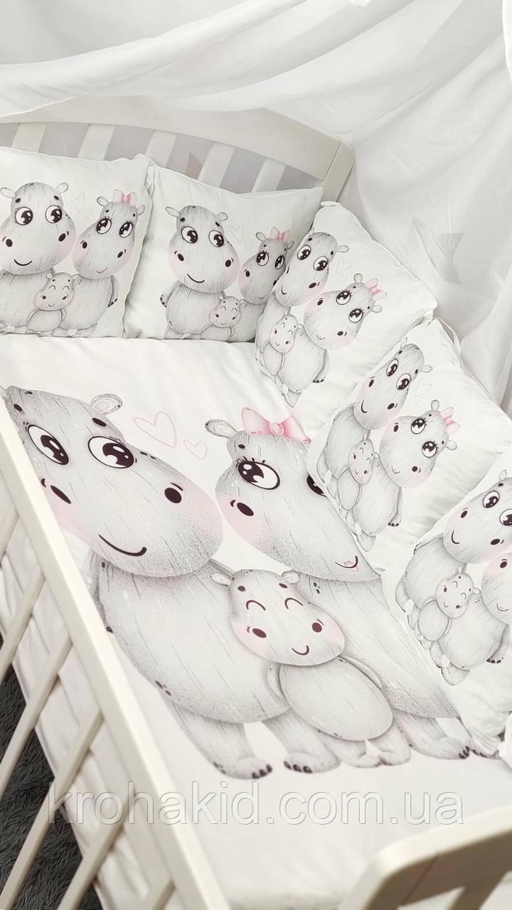 """Набор постельного белья детскую кроватку/ манеж """"Бегемотик"""" - Бортики в кроватку / Защита в детскую кроватку"""