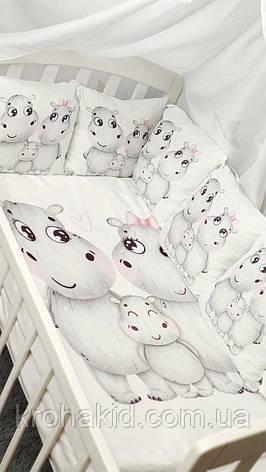 """Набор постельного белья детскую кроватку/ манеж """"Бегемотик"""" - Бортики в кроватку / Защита в детскую кроватку, фото 2"""