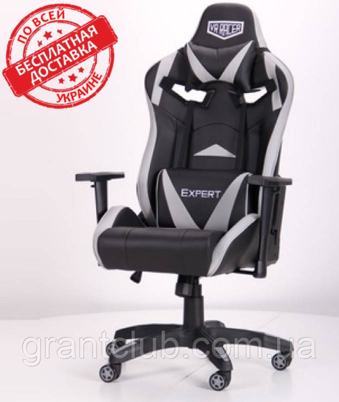 Офисное геймерское кресло VR Racer Expert Wizard черный/серый (бесплатная адресная доставка)