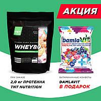 Протеин сывороточный 80 % с BCAA Витаминные конфеты в подарок