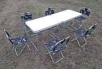 """Мебель складная для пикника, кемпинга, туризма """"Lite"""" """" 2 стола + 6 стульев """""""