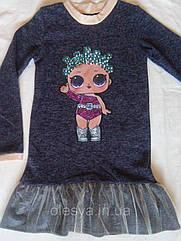Детское теплое платье на девочку с куколкой LOL Размеры 128, 134