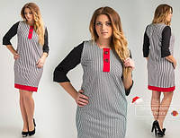 Платье стильное большого размера 46-56