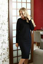 Женское трикотажное полу-приталенное платье классика ниже колена с длинным рукавом. Черная. 48, 50, 52