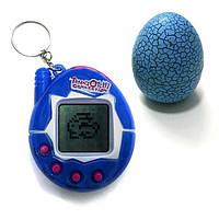 Игрушка электронный питомец Тамагочи в Яйце Динозавра KS Eggshell Game Blue SKL25-150675