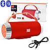 Bluetooth-колонка SPS UBL TG501, c функцією speakerphone, радіо, red