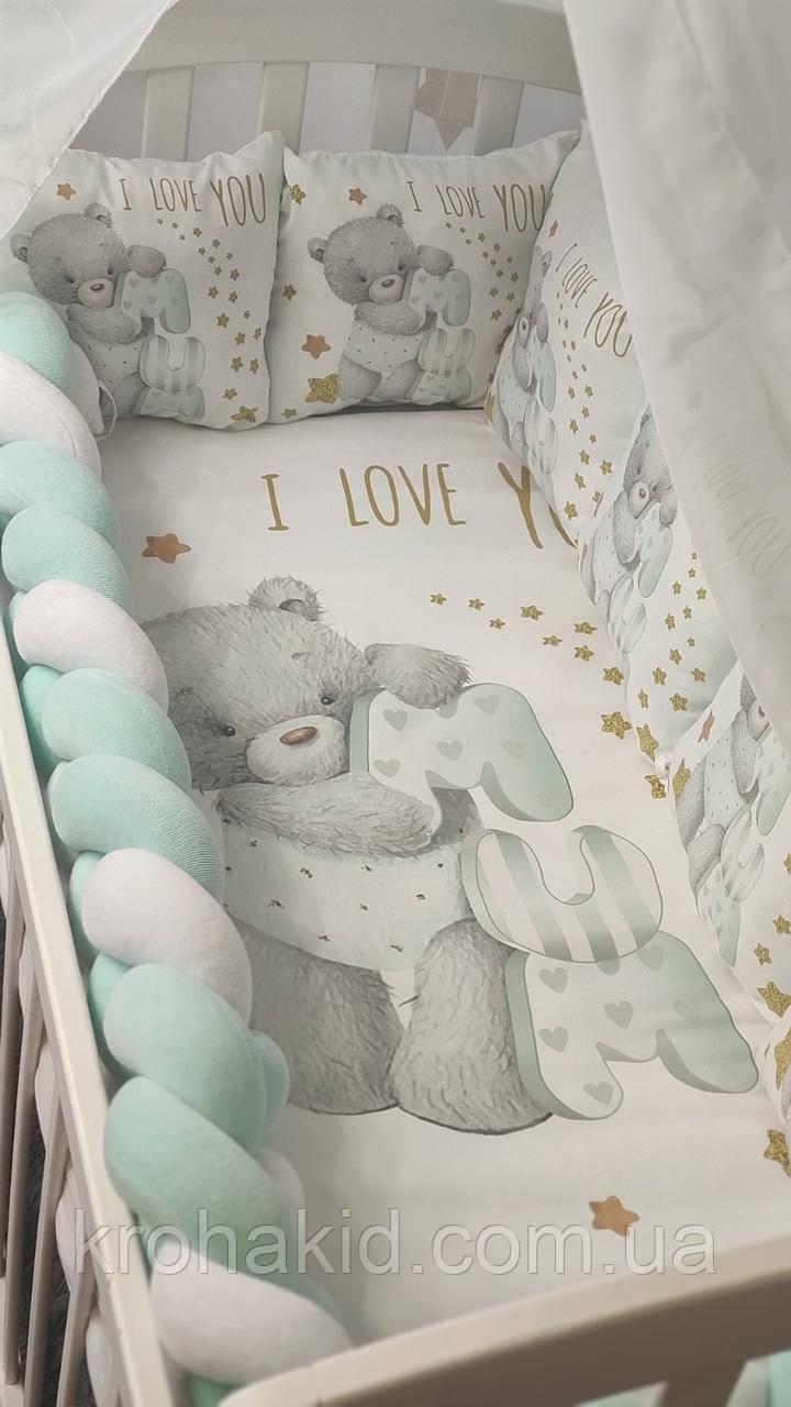 """Набір постільної білизни дитячу кроватку з косичкою """"Ведмедик""""- Бортики в ліжечко / захист в дитяче ліжечко"""