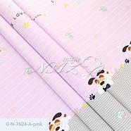 """Полуторный комплект (Бязь)   Постельное белье от производителя """"Королева Ночи""""   Собаки и звезды на розовом, фото 2"""