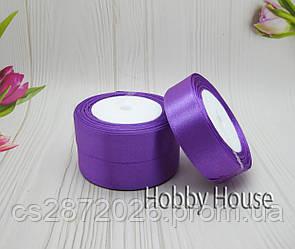 Лента атлас 25 мм, фиолетовый