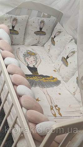 """Набір постільної білизни дитячу кроватку з косичкою """"Балерина""""- Бортики в ліжечко / захист в дитяче ліжечко, фото 2"""