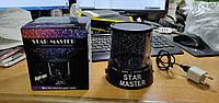 Ночник проектор звездного неба Star Master № 212603