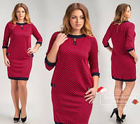 Платье большого размера 46-56