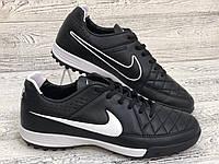 Сороконожки, копы, бутсы Nike Tiempo. Сороконожки, копи, бутси Nike Tiempo. Черные, Black