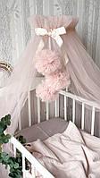 Балдахин пышный фатиновый на детскую кроватку / балдахін пишний фатіновий в дитяче ліжечко