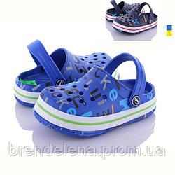 Яркие кроксы Luck Line для мальчиков р24-29 (код 3000-00) Пляжная обувь