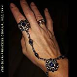 Браслет і ланцюжок з кільцем слейв під античне золото з темно-синіми каменями, фото 2