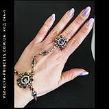 Браслет і ланцюжок з кільцем слейв під античне золото з темно-синіми каменями, фото 4