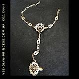 Браслет і ланцюжок з кільцем слейв під античне золото з темно-синіми каменями, фото 5