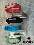 Ремешок, браслет для Xiaomi Mi Band 2, фото 3