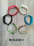 Ремешок, браслет для Xiaomi Mi Band 2, фото 2