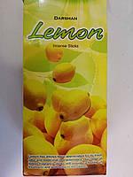 Darshan Лимон Lemon Incense Sticks Ароматические угольные палочки Благовония Шестигранник Индия