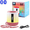 Bluetooth-колонка SPS UBL TG156, c функцией speakerphone, радио, pink