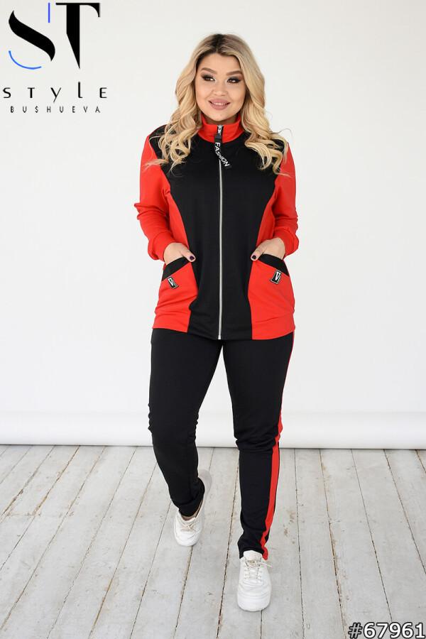 Демисезонный спортивный костюм большого размера с длинной кофтой на молнии черный-красный, Турецкая двунитка,