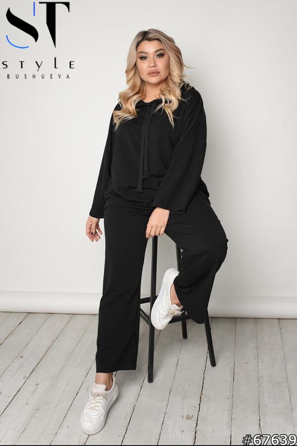 Модный спортивный костюм большого размера свободными брюками черный, Двунитка, р-р 50-52,54-56,58-60