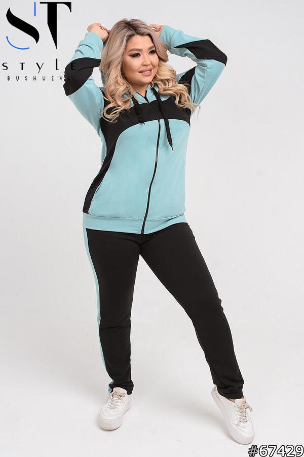Двухцветный спортивный костюм большого размера с кофтой на молнии Ментол-Черный, Турецкая двунитка