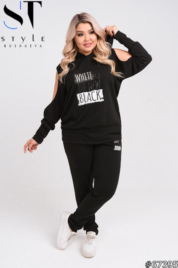 Модний спортивний костюм великого розміру з вирізами на рукавах чорний, Турецька двунитка, р-р