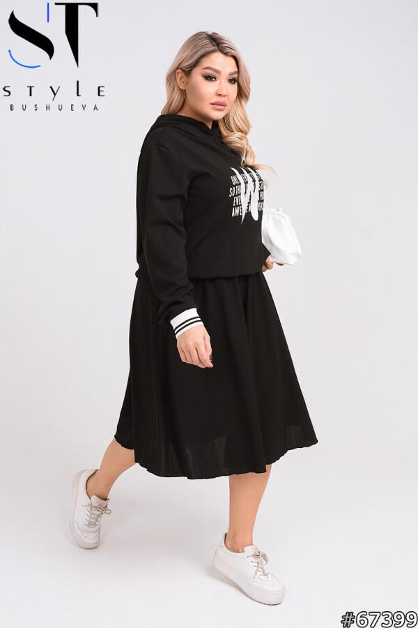 Трикотажный костюм с юбкой в спортивном стиле черный, Креп-дайвинг, р-р 50-52,54-56,58-60