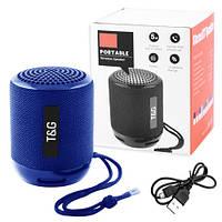 Bluetooth-колонка SPS UBL TG129, c функцией speakerphone, радио, blue, фото 1