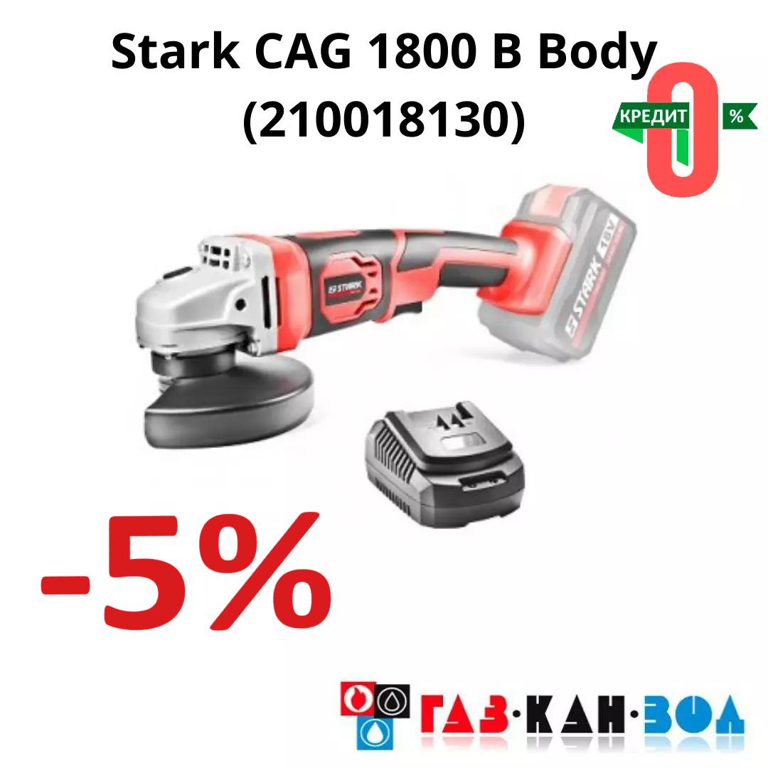 Кутова шліфмашина акумуляторний Stark CAG 1800 Body (без акумулятора)