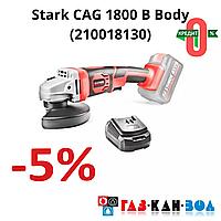 Угловая шлифмашина аккумуляторная Stark CAG 1800 Body (без аккумулятора)